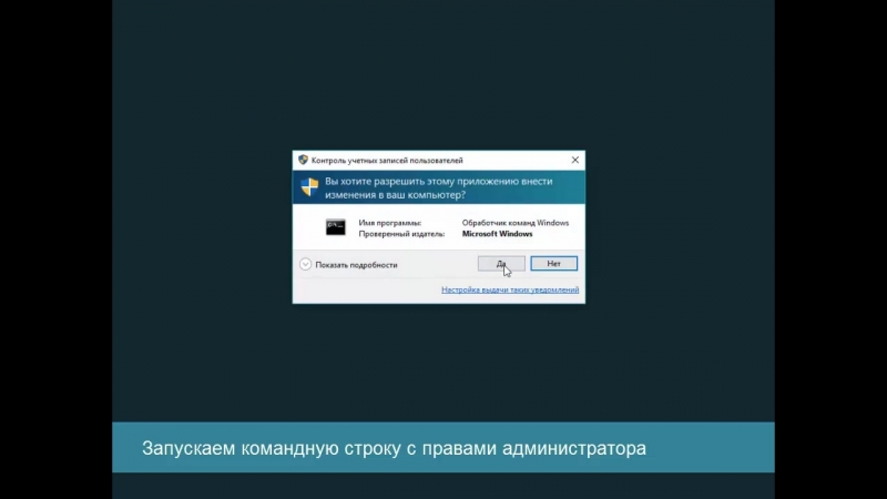 04. Zabbix агент windows