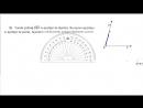 7. Sınıf Gizem Yayınları Matematik Ders Kitabı Sayfa 192 Cevabı