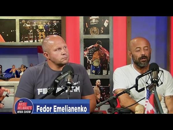 часть 2, Фёдор Емельяненко на шоу ESPN xfcnm 2, a`ljh tvtkmzytyrj yf ije espn