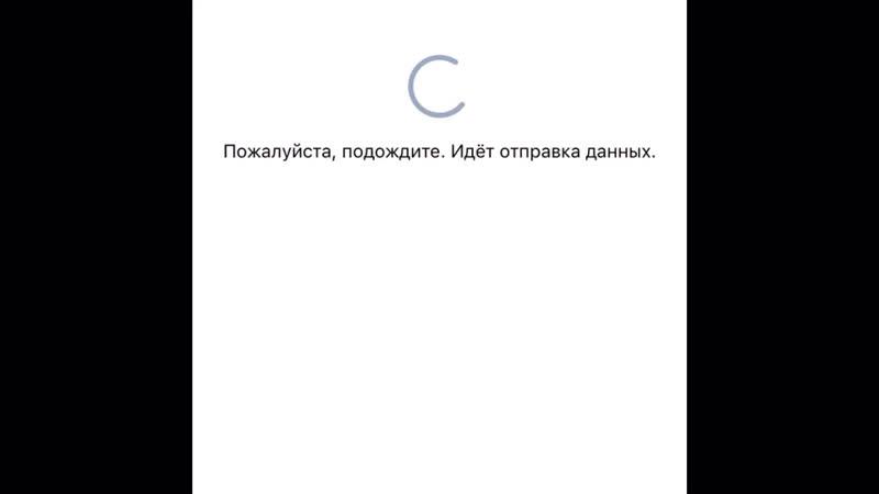 500 рублей за репост