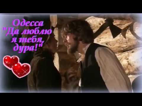 Жил в Одессе славный паренёк Дворовая песня Виктор Петлюра