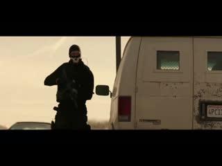 [v-s.mobi]Обманный маневр Рэя. Охота на воров (Den of Thieves) 2018_1.mp4