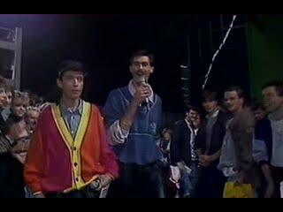 MC Miker G & DJ Sven - Holiday Rap (1986)