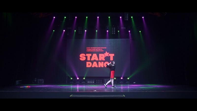 STAR'TDANCEFEST\VOL13\1'ST PLACE\Best dance perfomance profi solo Juniors\Ермакова Влада
