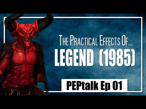 Let's Talk PRACTICAL EFFECTS People - LEGEND (1985) - [PEP Talk Ep01]