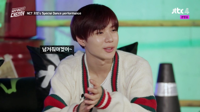 180609 Taemin @Why Not The Dancer ep6