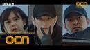 "Voice2 [소름엔딩] ""이제 진짜로 놀아줄게"" 권율, 이진욱X이하나에 전면전 예고! 180909 EP.10"