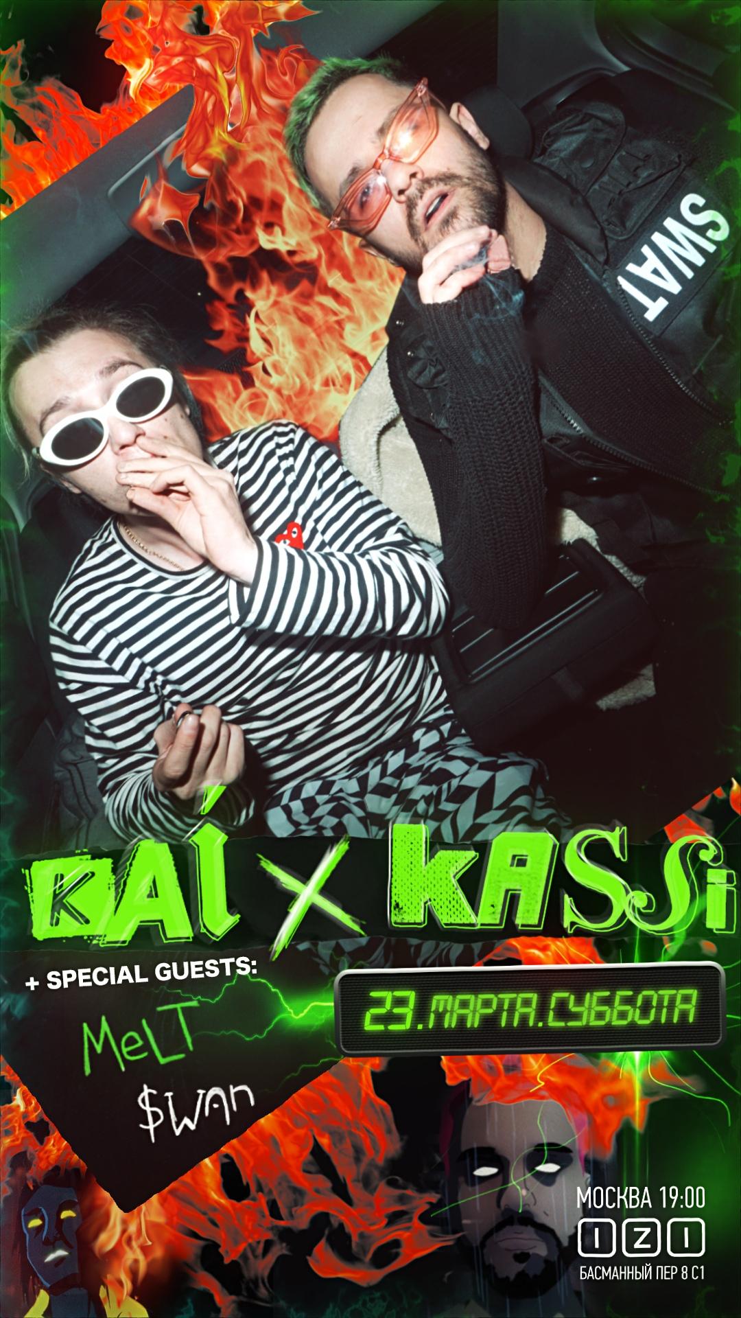 KAI & KASSI
