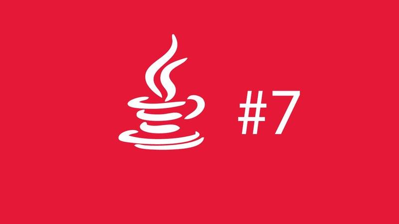 Java. Урок 7. Одномерные и многомерные массивы