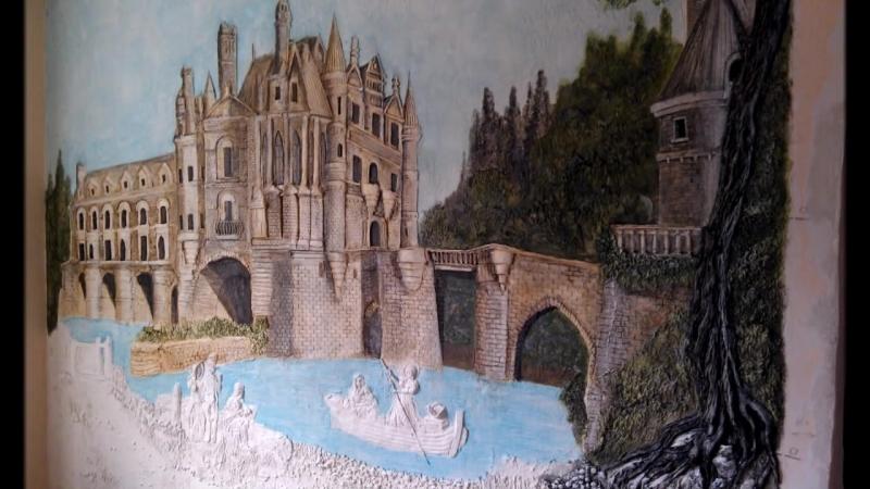 Барельеф своими руками, 3D панно,мастер-класс Замок Луары