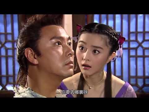 Vô Ảnh Thần Chiêu - Tập 1 || Phim Kiếm Hiệp Hay Nhất || Variety Music Channel