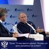 """В.В. Путин on Instagram: """"Путин про ответный ядерный удар России: Агрессор должен знать, что возмездие неизбежно. Мы жертвы агрессии, мы как мучени"""