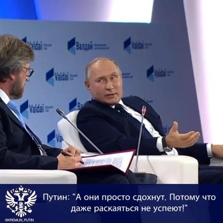 """В.В. Путин on Instagram: """"Путин про ответный ядерный удар России: Агрессор должен знать, что возмездие неизбежно. Мы жертвы агрессии, мы как мучени..."""