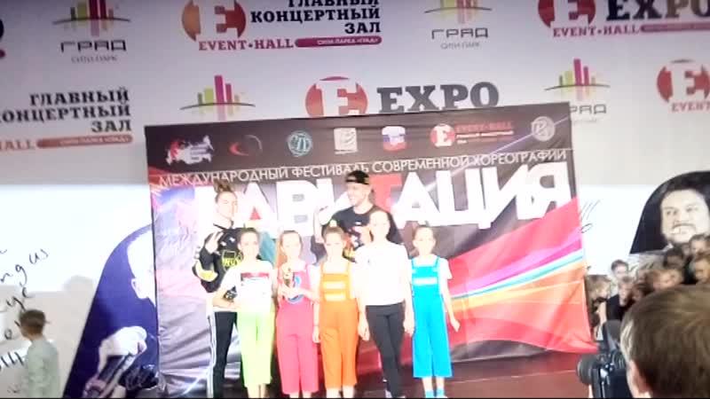 Колорит в Воронеже)