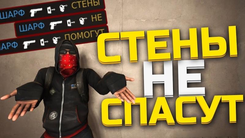 CS:GO VAC SHOT [Карамелька]