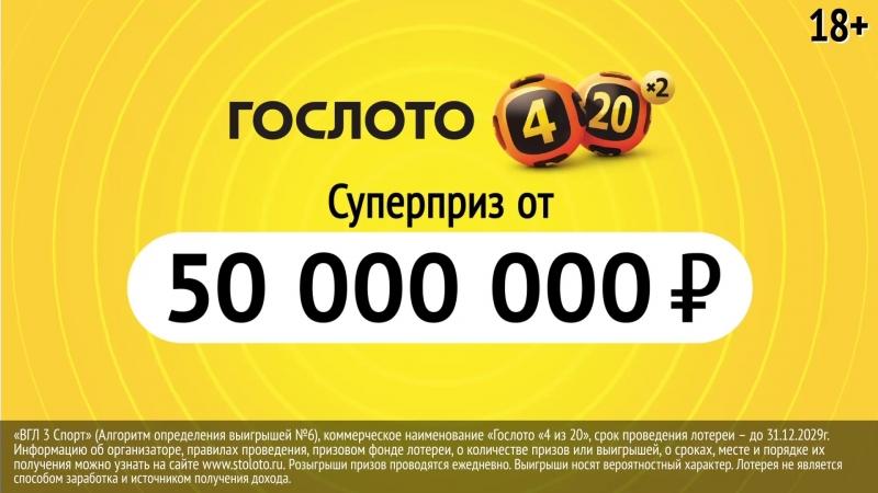 Победитель государственной лотереи — Алексей Кузьмин