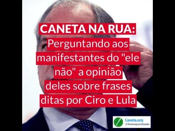 Caneta da Rua: ele não e as frases ditas por Ciro e Lula