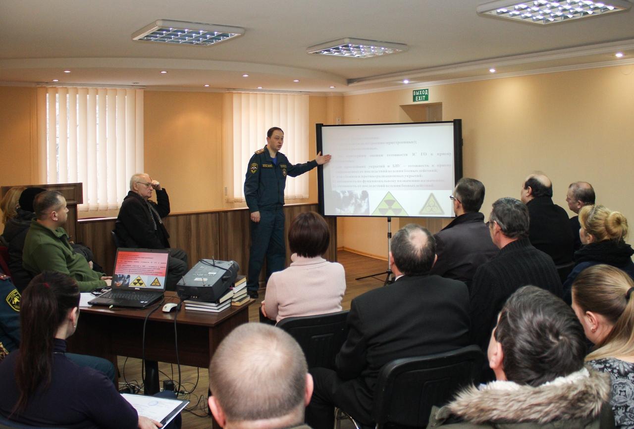 В Донецке состоялось методическое занятие по теме «Классификация, учёт и эксплуатация существующего фонда защитных сооружений гражданской обороны»