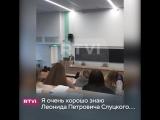 Декан Высшей школы телевидения МГУ о Слуцком