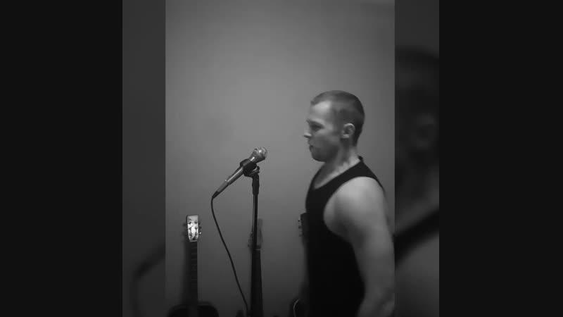 SlipKnot-Sic кавер.cover 😃