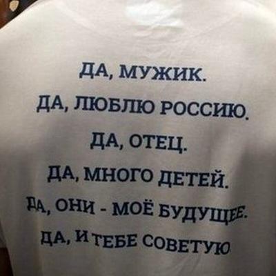 Руслан Прудковских