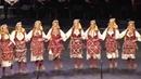 Сербские песни и танцы