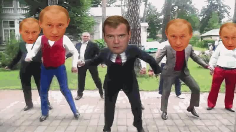 ♐Хит в честь Инаугурации президента РФ Путина В В♐