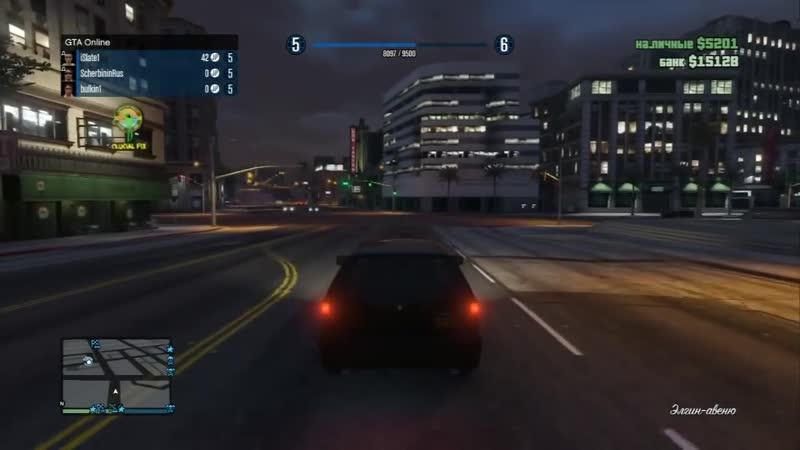 [Game Adventures] GTA V Online - Прилетаем в штат