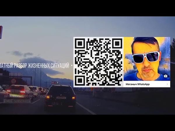 РЭП МЕГАНЫЧА ツ бодрящий рэп от подписоты Меганыч 101 мотивация