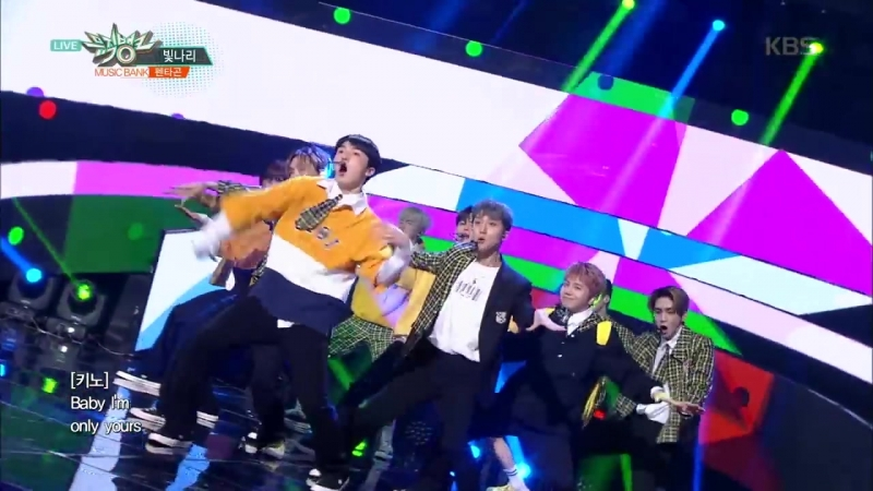 [180420] Pentagon - Shine @ Music Bank