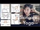 Skincare Yoga, Combination of Face Yoga Face Shiatsu for Beautiful Skin!