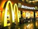 Необычные рестораны McDonald's