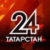 """Телеканал """"Татарстан-24"""""""