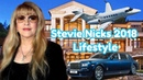 ★Stevie Nicks★Lifestyle★2018 Net Worth★Biography★Mansions★Car Collection★Pets★Family★