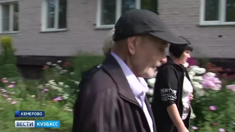 Кузбассовец пришел в гости, когда его родня отмечала 9 дней с момента его смерти.