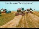 Farming Simulator 17 Большой стрим, Развитие Фермы.