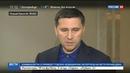 Новости на Россия 24 Семьям погибших в катастрофе Ми 8 выплатят компенсации