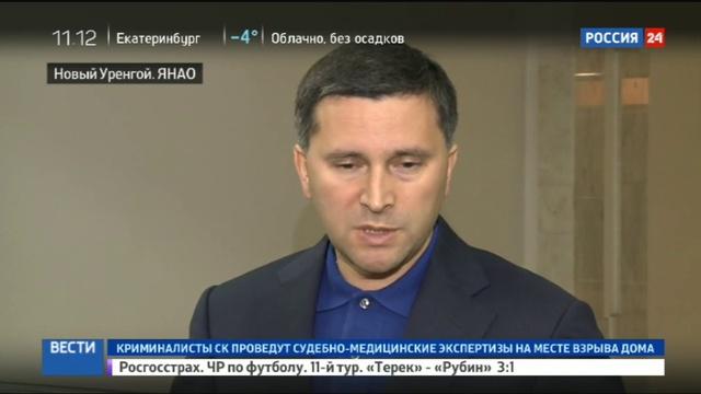 Новости на Россия 24 • Семьям погибших в катастрофе Ми-8 выплатят компенсации