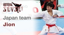 Japan male team - Kata Jion - 21st WKF World Karate Championships Paris Bercy 2012