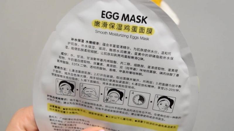 Тканевая успокаивающая увлажняющая маска для лица ЯИЧНАЯ Egg Face Mask B