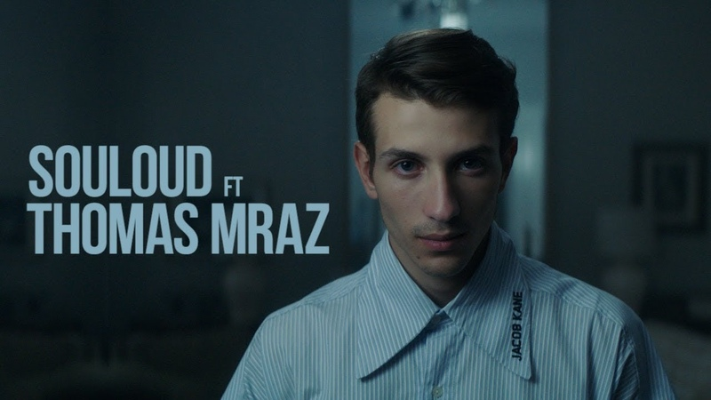 SOULOUD feat. Thomas Mraz — Магия