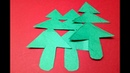 How to Make populer 3D Paper Christmas Tree | Very Easy Origami Paper Craft Christmas Tree Tutorial