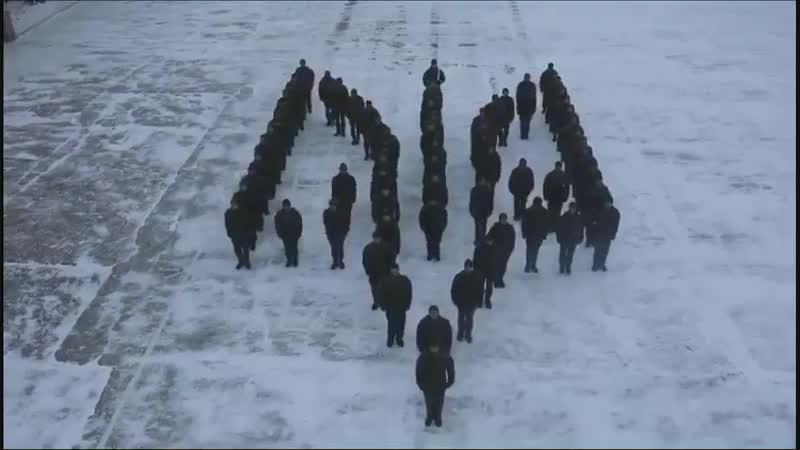 Прикарпатські гвардійці Національної гвардії України провели флеш-моб на підтримку 24