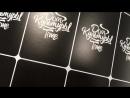 Печать наклеек на матовой плёнке для Крафт пакетов. Печать для ДК Time @dk_time