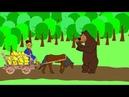 Мужик и Медведь Вершки и корешки