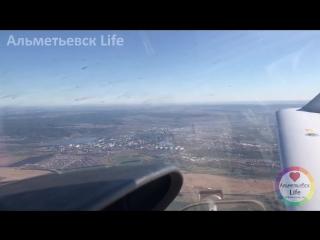 Красивый Альметьевск - высота 1 000 метров над городом!