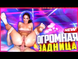 Jada stevens visits the pornstar spa [hooters] (porn, hd, big ass, big tits, brazzers, blowjob, sex, порно, секс)