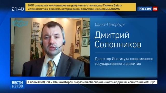 Новости на Россия 24 • Давление на RT оговорка в эфире стала причиной расследования