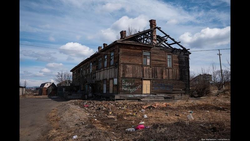 Смотреть ОПАСНО Крым сгорит от Стыда за Россию