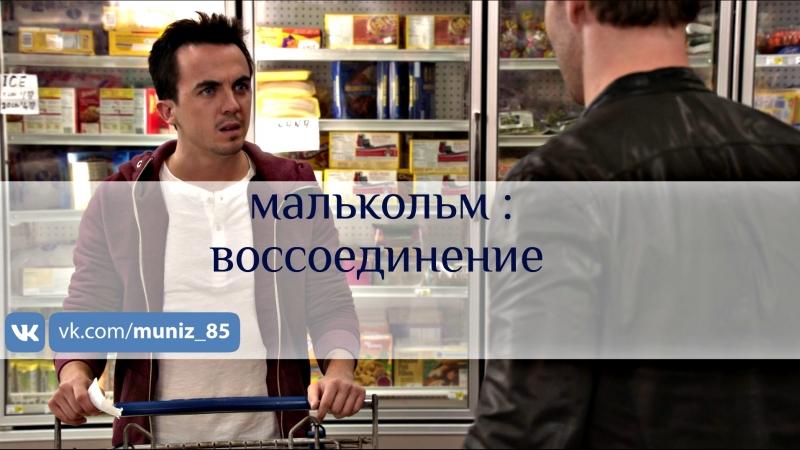 Не верь су*** из квартиры 23 (2012)